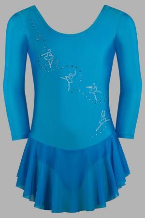 Купальник спортивный Arina Ballerina. Цвет: голубой