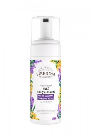 Мусс для умывания «Снятие макияжа, очищение и уход» с Д-пантенолом SIBERINA