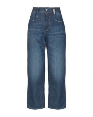 Джинсовые брюки HIGH by CLAIRE CAMPBELL. Цвет: синий