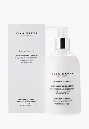 Молочко для тела Acca Kappa Белый Мускус 300 мл. Цвет: белый