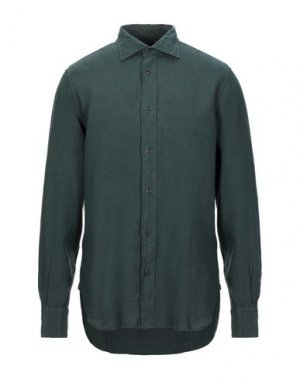 Pубашка COAST WEBER & AHAUS. Цвет: темно-зеленый