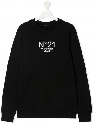 Толстовка с логотипом Nº21 Kids. Цвет: черный
