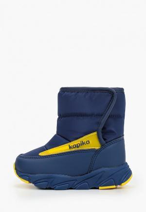 Дутики Kapika. Цвет: синий