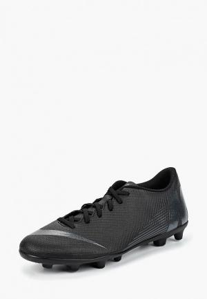 Бутсы Nike Vapor 12 Club (MG) Multi-Ground Football Boot. Цвет: черный