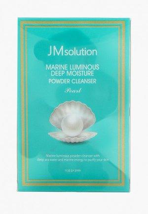Набор для ухода за лицом JMsolution увлажняющая пенка-пудра умывания с жемчугом, 30 шт х 3,5 г.. Цвет: белый