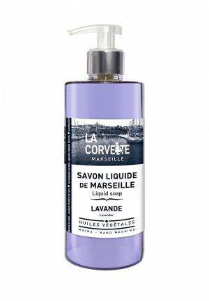 Жидкое мыло La Corvette 500 мл. Цвет: фиолетовый