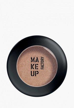 Тени для век Make Up Factory с металлическим эффектом Metal Shine Eye Shadow. Цвет: бежевый