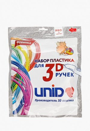 Набор для творчества Unid пластика 3D ручек PRO15, 15 цветов по 10 м.. Цвет: разноцветный