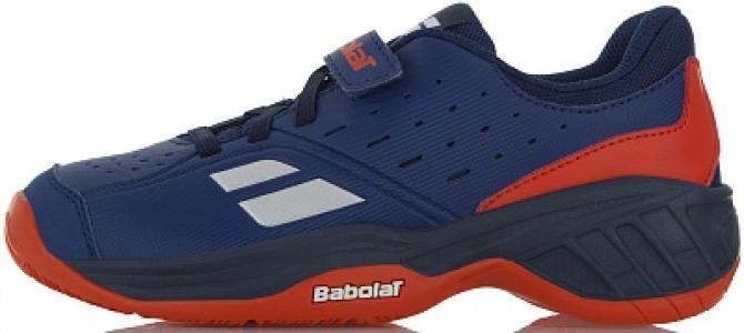 Кроссовки для мальчиков Pulsion, размер 31 Babolat. Цвет: синий