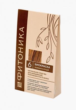 Краска для волос БиоБьюти Фитоника №6 рыжевато-русый 150 г. Цвет: оранжевый