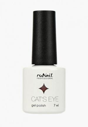 Гель-лак для ногтей Runail Professional Cat's eye (серебристый блик, цвет: Минскин, Minskin). Цвет: розовый