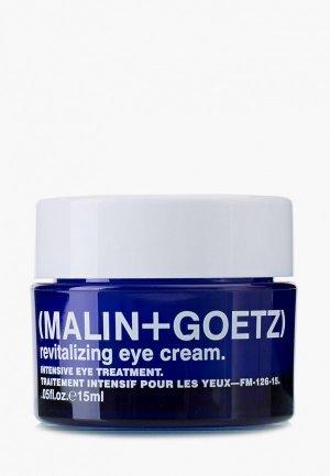 Крем для кожи вокруг глаз Malin + Goetz Укрепляющий  15 мл. Цвет: прозрачный
