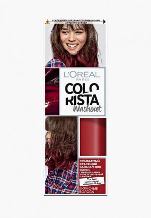 Бальзам оттеночный LOreal Paris L'Oreal Colorista Washout, оттенок Красные волосы,80 мл. Цвет: красный