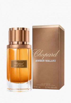 Парфюмерная вода Chopard Malaki Collection, Amber Malaki, 80 мл. Цвет: прозрачный