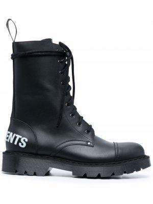 Ботинки на шнуровке с логотипом VETEMENTS. Цвет: черный
