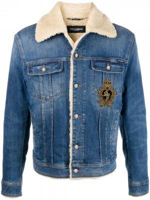 DG King shearling-lined denim jacket Dolce & Gabbana. Цвет: синий