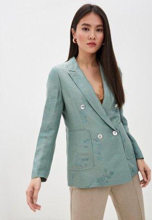 Пиджак Seventy. Цвет: зеленый