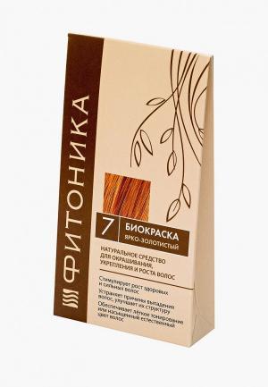 Краска для волос БиоБьюти Фитоника №7 ярко-золотистый 150 г. Цвет: желтый