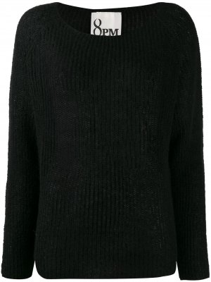 Ribbed knit slouchy sweater 8pm. Цвет: черный