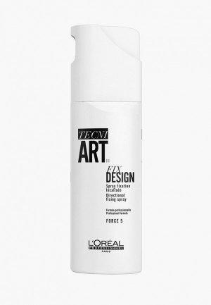 Спрей для укладки LOreal Professionnel L'Oreal Tecni.Art Fix Design сильной локальной фиксации с защитой от УФ-лучей, 200 мл. Цвет: прозрачный