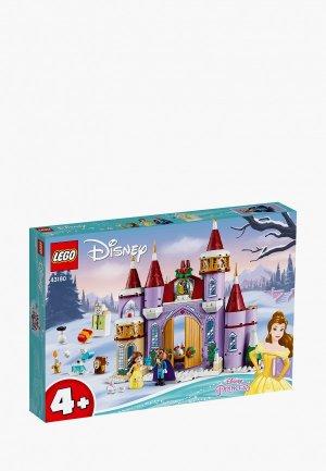 Конструктор LEGO Belles Castle Winter Celebration. Цвет: разноцветный