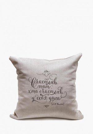 Подушка декоративная Счастье в мелочах Счастлив тот, кто у себя дома. Цвет: серый