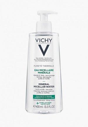 Мицеллярная вода Vichy с минералами для жирной и комбинированной кожи. Цвет: прозрачный