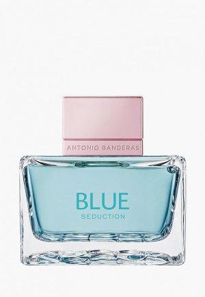 Туалетная вода Antonio Banderas Blue Seduction, 80 мл. Цвет: прозрачный
