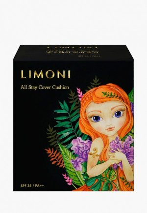 Кушон для лица Limoni Тональный флюид All Stay Cover Cushion SPF 35 / PA++ Jungle Princess, 01 Light. Цвет: бежевый