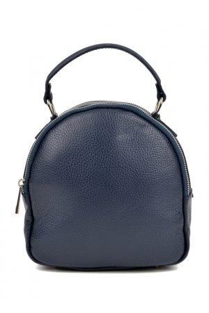 Рюкзак Isabella Rhea. Цвет: dark blue