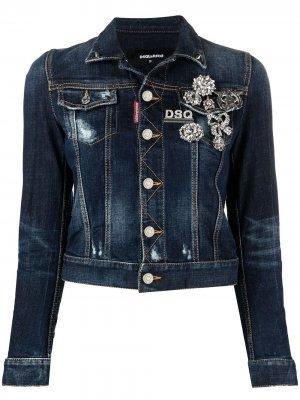 Декорированная джинсовая куртка Dsquared2. Цвет: синий