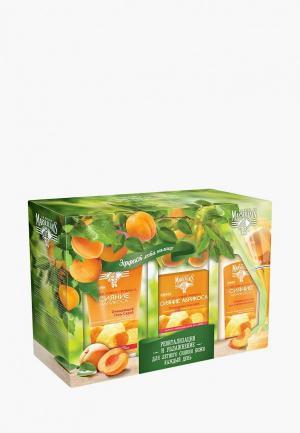 Набор для ухода за лицом Johnson & LPM Сияние абрикоса: Гель-крем лица (50 мл) + Молочко снятия макияжа (200 Гель-скраб (150 мл).. Цвет: белый
