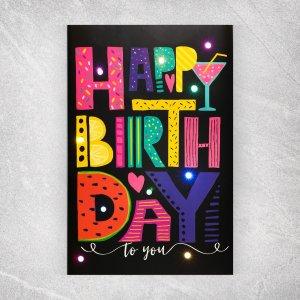 Открытка с гирляндой happy birthday to you, 14 х 21 0,3 см Дарите Счастье