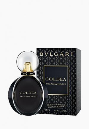 Парфюмерная вода Bvlgari Goldea The Roman Night, 75 мл. Цвет: прозрачный