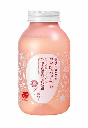 Средство для снятия макияжа Whamisa вода очищающая на основе экстракта алоэ и цветочных ферментов / Organic Flowers Cleansing Water (Natural Fermentation), 285 мл. Цвет: розовый