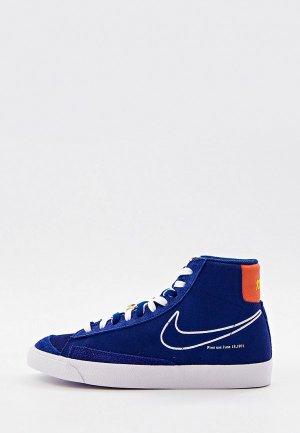 Кеды Nike BLAZER MID 77. Цвет: синий