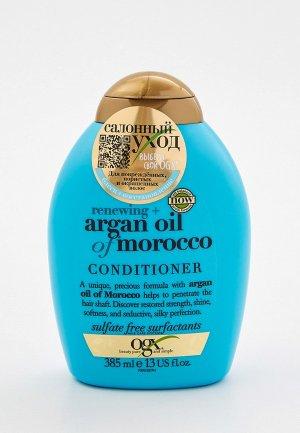 Кондиционер для волос OGX с аргановым маслом Марокко, 385 мл. Цвет: прозрачный