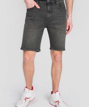 Серые джинсовые шорты O`Stin. Цвет: серый