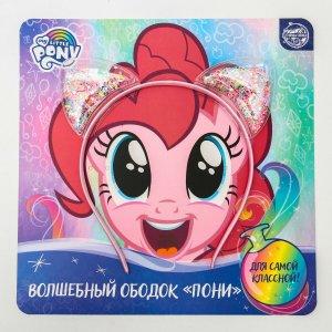Ободок-шейкер с ушками, светло-розовый, my little pony Hasbro