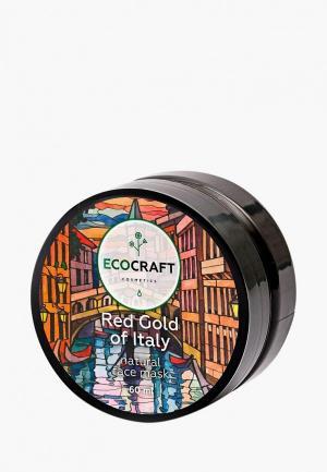 Маска для лица Ecocraft мультикорректирующая с лифтинг-эффектом. Цвет: прозрачный