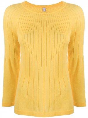 Расклешенный джемпер в рубчик Antonio Marras. Цвет: желтый
