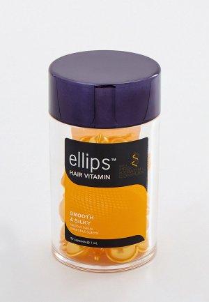 Масло для волос Ellips PRO-KERATIN COMPLEX с маслом алоэ-вера, банка 50шт. Цвет: прозрачный