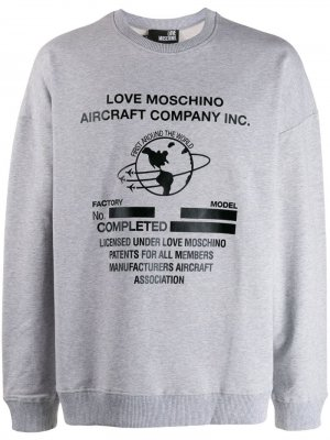 Толстовка с принтом Aircraft Love Moschino