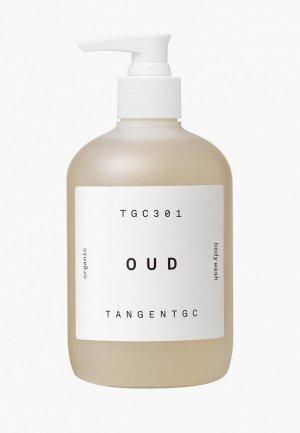 Гель для душа Tangent GC OUD, 350 мл. Цвет: прозрачный