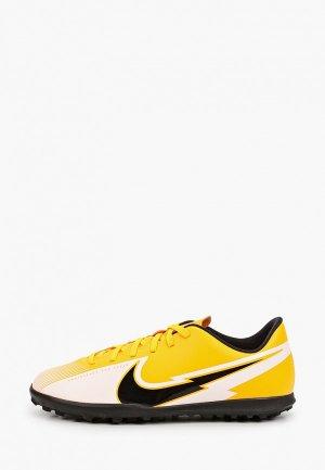 Шиповки Nike JR VAPOR 13 CLUB TF. Цвет: оранжевый