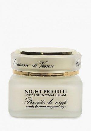 Крем для лица Evasion антивозрастной с энзимами, Night Priority, 30 мл. Цвет: белый
