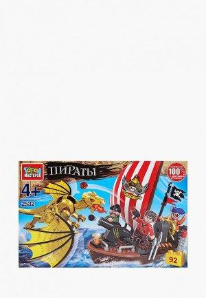 Конструктор Город Мастеров «Битва пиратов с драконом». Цвет: разноцветный