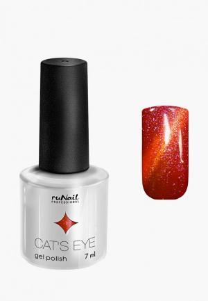 Набор для ухода за ногтями Runail Professional магнит и Гель-лак Cat's eye (золотистый блик, цвет: Мэнкс, Manx). Цвет: золотой
