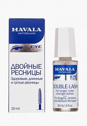 Гель Mavala для роста ресниц, питательный, Двойные ресницы/Double-Lash (Double-Cils), 10 мл. Цвет: прозрачный