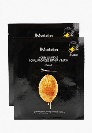 Набор масок для лица JMsolution лица, подтяжки контура с маточным молочком и прополисом , 2 шт х 25 мл.. Цвет: белый